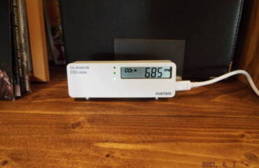 CO2センサーの導入